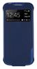 Funda cradle azul Galaxy S4 Mini Samsung Anymode (tapa)