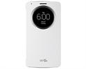 Lg Funda Quick Cirle Blanca LG G3