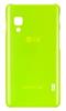 Lg Funda ultra slim lima LG L5 II