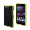 Funda Bimat Lima Sony Xperia Z1 Compact Made For Xperia