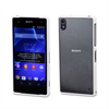 Funda Bimat Blanca Sony Xperia Z2 Made For Xperia