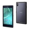 Funda Bimat Negra Sony Xperia T3 Made For Xperia