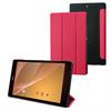 Made For Xperia Funda Rotativa Rosa Funcion Soporte Sony Xperia Z3 Tablet Compact Made for Xperia
