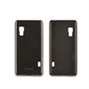Funda Minigel Negra LG Optimus L5 II E460 Muvit