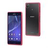 No Existe Funda Myframe bi-material rosa/transparente Sony Xperia Z3 Made for Xperia