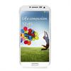 Carcasa Cristal Transparente Samsung Galaxy S4/S4 Neo Puro