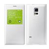 Funda S View Shimmery Blanca Samsung Galaxy S5 Mini Samsung