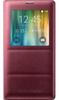 Funda S View Granate Plum Samsung Galaxy Note 4 Samsung