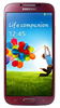 Samsung Galaxy S4 16GB LTE I9505 Red Aurora