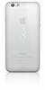 White Diamonds Swarovski Carcasa Trinity Crystal Apple iPhone 6 White Diamonds