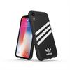 Adidas - Adidas carcasa Apple iPhone 9 Moulded rayas negro/blanco