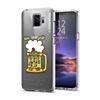 Funda TPU Transparente Beer Samsung Galaxy S9 Kukuxumusu