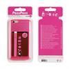 Muvit Life - Funda Minigel Rosa Fluor con ranura para tarjetas Pass Pass Apple iPhone 6/6S muvit life