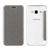 Muvit Funda Folio Plata parte Trasera Transparente Samsung Galaxy J3 2016 muvit