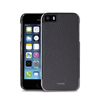 Carcasa Piel Apple Gris Apple iPhone 5/5S/SE Puro Business