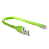 Cable Carga y Sincronización Silicona Verde Lightining MFI 2.4A 0.25 m. Compatible Fast Charger Puro