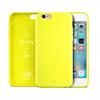 Funda TPU Icon Fun Amarillo Apple iPhone 6/6S Puro