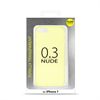 Puro - Funda Nude 0,3 Fluo Amarillo Apple iPhone 7 Puro