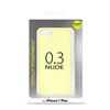 Puro - Funda Nude 0,3 Fluo Amarillo Apple iPhone 7 Plus Puro
