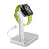 Soporte de Sobremesa Aluminio Plata Apple Watch 38/42 mm Puro