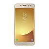 Funda Jelly Cover Dorada Samsung Galaxy J7 2017 Samsung
