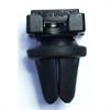 Tetrax soporte coche universal magnético, rejilla de aire, salpicadero X2 Carbon