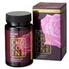 Cobeco Pharma Chocoline 50 Capsulas