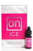 Sensuva - ON ICE FOR HER 5ML BOTTLE