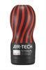 Tenga - Tenga Masturbador Air-tech Strong